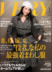 [Cover of Very, 2007/01]