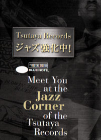 [Meet You at the Jazz Corner of the Tsutaya Records]
