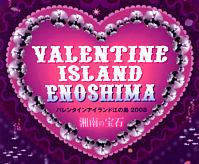 [Valentine Island]