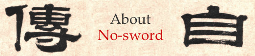 About No-sword